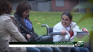 Nojeen Trip   Video Dailymotion