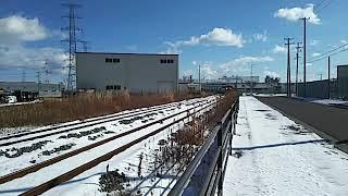 仙台臨海鉄道