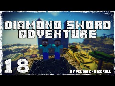 Смотреть прохождение игры [Coop] Minecraft Diamond Sword Adventure. #18: Секреты библиотеки.