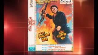 Navan Lae Leya Truck Tere Yaar Ne | Jatt Punjab Da - Punjabi Movie | Superhit Punjabi Songs