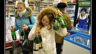 Реакция взрослых на пьющих подростков (эксперимент)