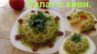 """Вкусный салат  """"Новогодняя экзотика"""""""