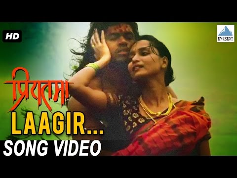 Laagir Song Video - Priyatama | Superhit Marathi Songs | Siddharth Jadhav, Girija Joshi