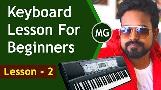 Keyboard Lesson for Beginners In HINDI - Lesson 2 ||  How to...