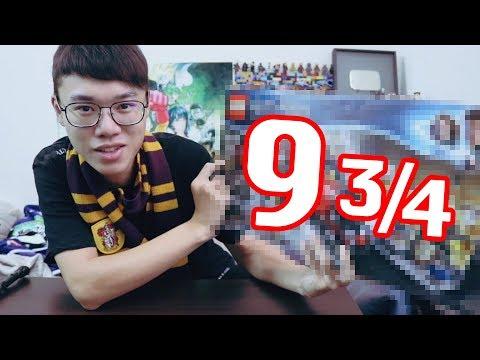 9  LEGO75955