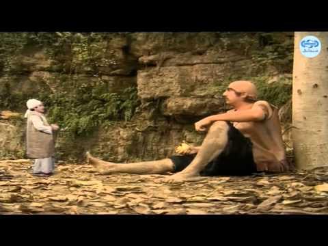 مسلسل كان ياما كان الجزء الاول - الراعي والعملاق - Kan yama Kan 1 HD