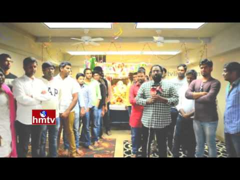 Ganesh Chaturthi Celebrations by Vishwa Vinayaka Association | Fremont California | HMTV