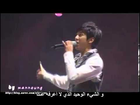 Lee Seung Gi - The person living in my heart (Arabic Sub)