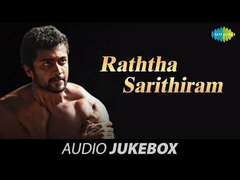 Raththa Sarithiram - Music Box