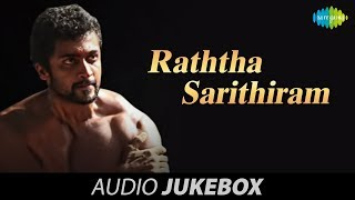 Raththa Sarithiram - Music Box