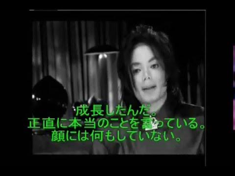 マイケル・ジャクソン 『整形と...