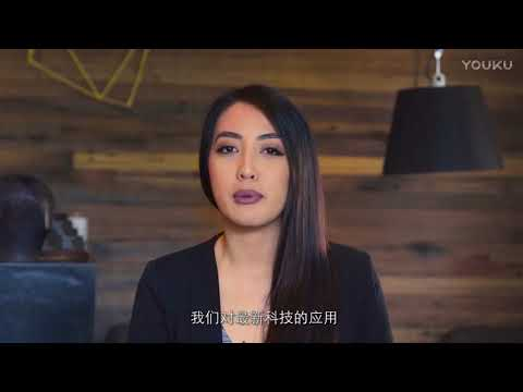 Melbourne Real Estate: The Next Generation of Property Managers (Chinese Subtitles)