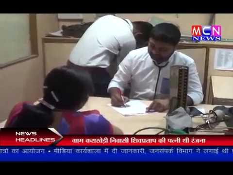 Indian Overseas bank dwara swasthya sivir ka aayojan hua