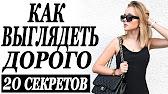 Модная женская обувь и сумки в интернет-магазине эконика. Коллекция осень-зима 2012.