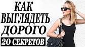 Женские пуховики odri — купить по выгодной цене с доставкой. 107 моделей в. Пуховик odri · 13 750 ₽. Скидки и акции. Производитель. Odri.