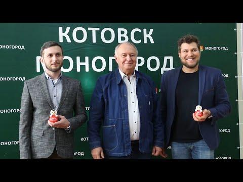 Глава города подписал соглашения с тремя новыми инвесторами для ТОСЭР «Котовск»
