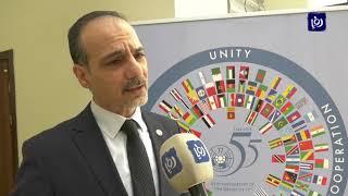 """مجلس الأمن يأسف لإنهاء """"بعثة الخليل"""" .. والولايات المتحدة تعارض - (7-2-2019)"""