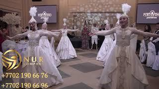 Театрализованный вывод жениха и невесты на свадьбу