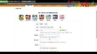 [PuaruVN] Hướng dẫn đăng ký tài khoản Mole Đài Loan (Link Dưới Mô Tả)