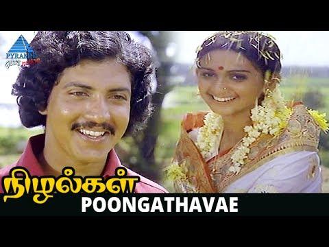 Download Nizhalgal Tamil Movie Songs   Poongathavae Video Song   Nizhalgal Ravi   Raadhu   Ilayaraja