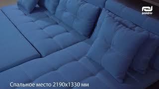 видео Угловой диван Эльф