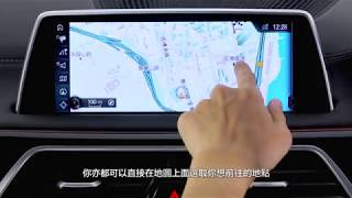 BMW X2 - Navigation System: Control with Touch Display