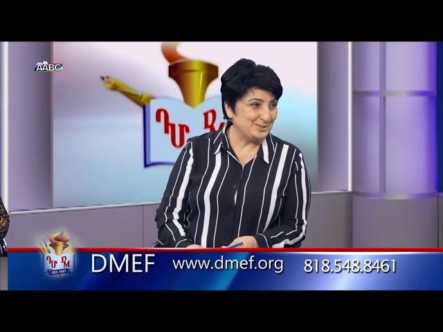 DMEF 11 05 19