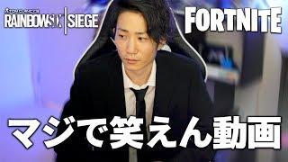 日本一不謹慎なゲーム実況者【笑ってはいけない】