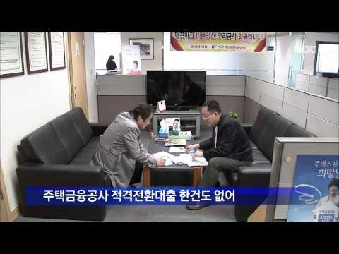 [뉴스데스크]서민전세금융 허울 좋은 생색내기 정책