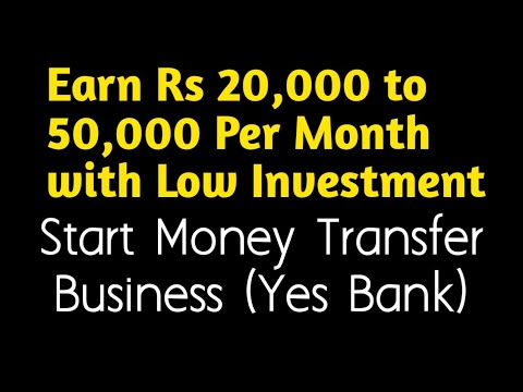 Start Money Transfer Business In Low Investment Earn Rs 20 000 To 50 Per Month India