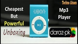 Mini Shuffle Mp3 Unboxing | Cheapest MP3 In Under Rs.200/- | Daraz.PK