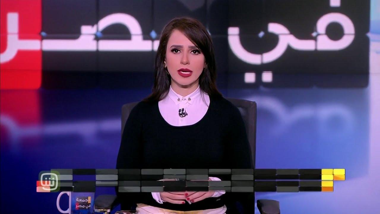 #الجمعة_في_مصر | وزارة العمل السعودية تستعد لموسم الحج بتدشين برنامج