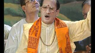Ram Naam Beena [Full Song] Ram Naam Bin Aaraam Nahin