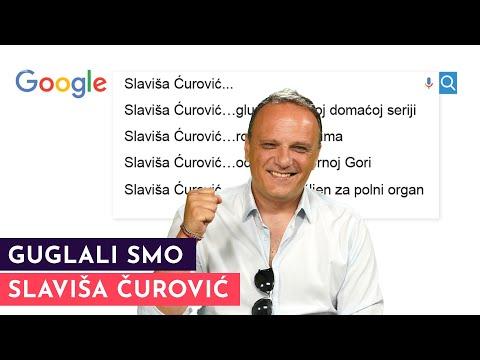 Slaviša Čurović: Andrija Milošević i ja smo verovatno rođaci! | GUGLALI SMO | S03E05