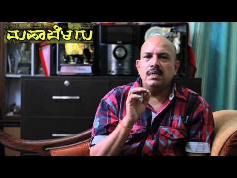 Maha Belagu - Talk by Vr.