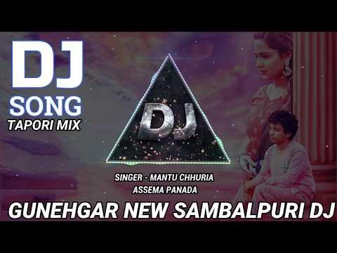 Gunehgar New Sambalpuri Dj Song | New Sad Sambalpuri Dj Song