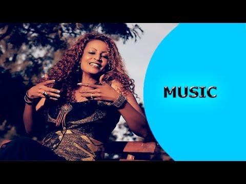 Helen Meles - Tsigabey | ጽጋበይ - New Eritrean Music 2016 - Ella Records