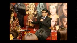 清須会議の時代メイク 鈴木京香さんや剛力さんが迫真の演技を披露してい...