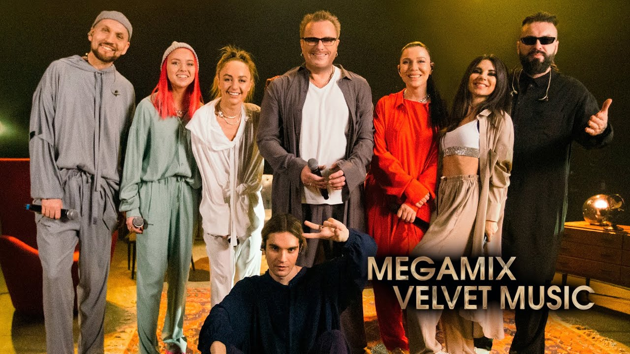 Megamix Velvet Music (LIVE @ BIG MUSIC QUEST)