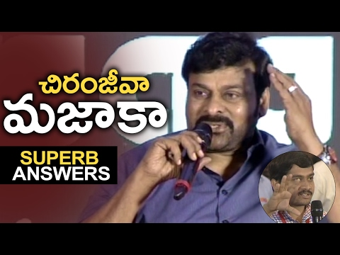 Chiranjeevi Superb Answers To Media Questions | Mega Star Chiranjeevi Interacting With Media | TFPC