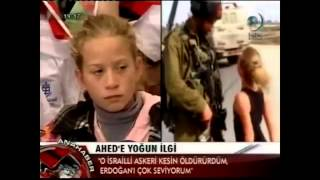 Young Ahed Tamimi, From YouTubeVideos