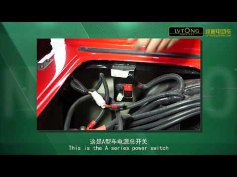 Hướng dẫn sử dụng ô tô điện LVTONG