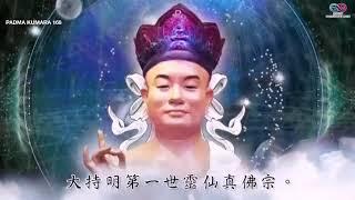 Sutra Zhen Fo Jing Zfz (bantu Subcriber) Semoga Bermanfaat