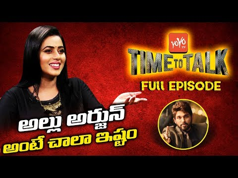 Actress Poorna Exclusive Interview | Time To Talk | Celebrity Interviews | #AlluArjun | YOYO TV