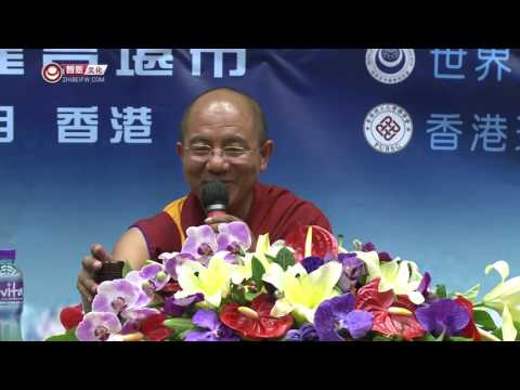 How to study and practice Vajrayana Buddhism