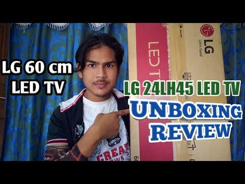 LG 24LH45 60cm LED TV UNBOXING AND REVIEW | LG 24 INCH LED TV[ हिंदी में]