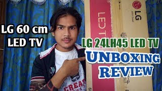 LG 24LH45 60cm LED TV UNBOXING AND REVIEW | LG 24 INCH LED TV [ हिंदी में]
