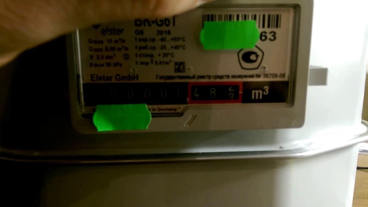 Вопрос: здравствуйте. Живем в частном секторе, решили поставить счетчик газа, телефон по установке дали в местном отделении новатек магнитогорск, позвонив нам сказали что нам нужно устанавливать 2 счетчика т. К. У нас 2 газовых оборудования (плита, котел). Разве не возможно поставить один.