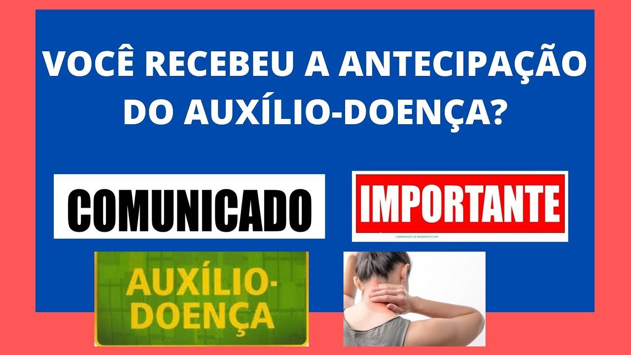 🔴  AUXÍLIO-DOENÇA:VEJA quem irá passar pela PERÍCIA MÉDICA DO INSS  (ANTECIPAÇÃO)