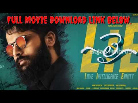 LIE 2017 Full Movie Download Link Free No Registration Required | Sujan Ambrose